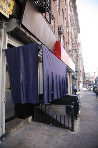 Curtain, Goethe Institute, Ludlow Street New York